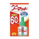 《A》ノーマットSN取替ボトル60日用 無香料1本入45ml【D】(蚊とり・防虫・殺虫・駆除・退治)
