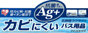 ����70cm×Ĺ��120cm�����ס��ۥ���å�������Ϥ�ե�HF-7012�ڥ����ꥹ������ޡۡʽ�ݥ���������AG�ե?�ȡ�����Ϥ���ʡ��ɥ��ӡ����ݶ䥤����Ag+�۹硦�Х����ʡ�����Ϥ���å������Ӽ�ꡦ�����ݽ���Ϥ�ݽ���Ϥ������Ϥ�դ����դ�դ���