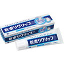 《A》(入れ歯用接着剤)アース ポリグリップS 40G【D】