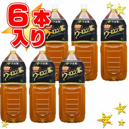 送料無料《I》伊藤園6本入りペットボトルウーロン茶2LD(烏龍茶・烏竜茶・ジュース・・お茶・中国茶・