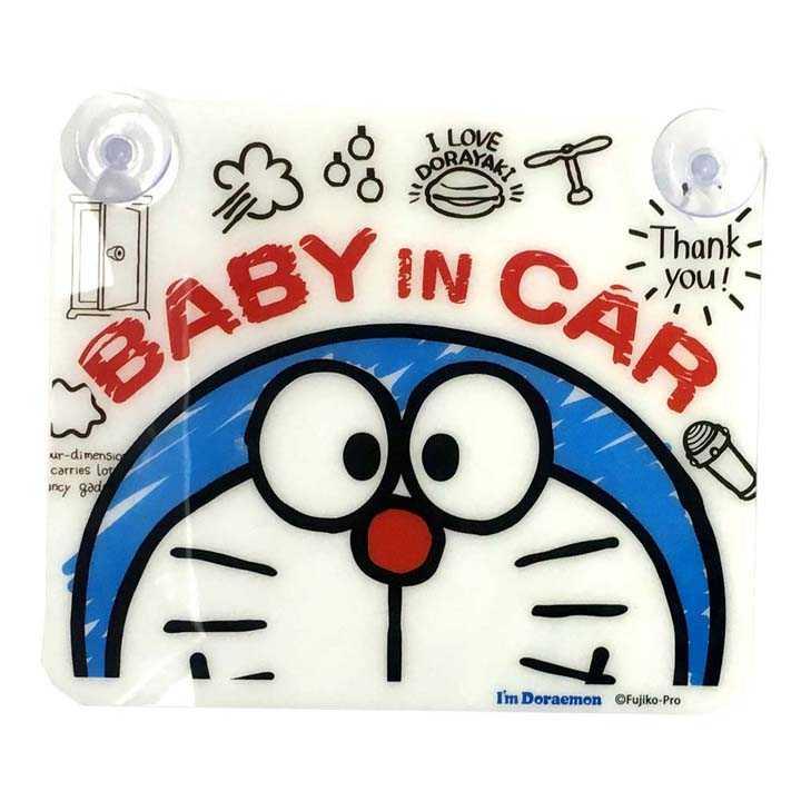 ImDoraemonカーセーフティサイン88-802車用品ウォールステッカー赤ちゃんが乗っていますベ