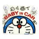Im Doraemon カーセーフティサイン 88-802車用品 ウォールステッカー 赤ちゃんが乗っています ベビー サインステッカー シンセーインターナショナル 【D】
