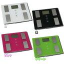(LED付きヘルスメーター)白・黒・ピンク・グリーン(IMA-001)&(体重・体脂肪・内臓脂肪)送料無料