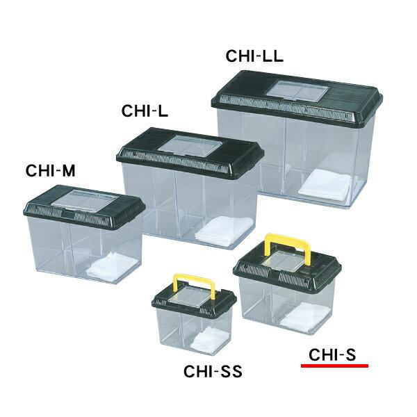 【虫かご】飼育ケース(仕切り付き) CHI-Sサ...の商品画像
