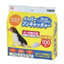 【犬用】ペーパーフンキャッチャーMサイズ PPF-100M 100枚入り【アイリスオーヤマ】