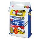 カーペットクリーナー スペアテープ6P CNC-R6P【アイリスオーヤマ】