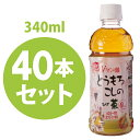 お茶 とうもろこしのひげ茶 340ml 40本送料無料 韓国...