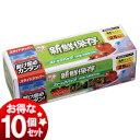 アイリスオーヤマ ☆お得な10個セット☆スライドジッパー冷蔵用ストックバッグ M 25枚 SR-S25M[cpir]
