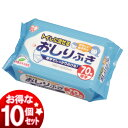 アイリスオーヤマ ☆お得な10個セット☆ウェットティッシュ おしりふき WTY-N70 70枚