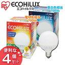 LEDボール球 E26 60W 700lmアイリスオーヤマ LDG11L-G-V2・LDG11N-G-V2・電球色・昼白色  iris60th