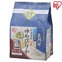 30年度産 アイリスの生鮮米 無洗米 北海道産ゆめぴりか 1.5kg アイリスオーヤマ あす楽