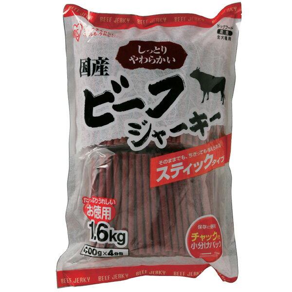 【犬用】国産ビーフジャーキーEB-1601.6k...の商品画像