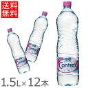 コントレックス 1500ml 12本送料無料 ミネラルウォーター Contrex 1500ml×12本入り 飲料水 お水 ドリンク 1.5L×12本…