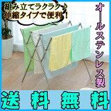 【300クーポン】オールステンレスタオルハンガー SWX-700R (SWX-700) 【】(伸縮室内物干し 洗濯物干し ランドリー 物干し折りたたみ 屋外干しにもタオル掛け)【ア