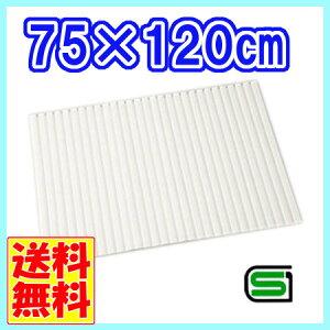 【幅75cmタイプ!】シャッター式風呂フタHF-7512パールホワイト