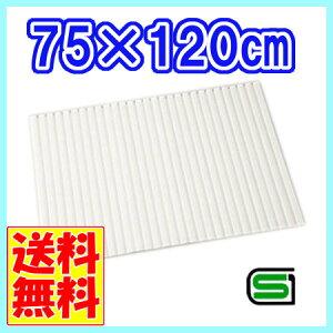シャッター式風呂フタHFG-7512【アイリスオーヤマ】(フロふた・ふろ蓋)