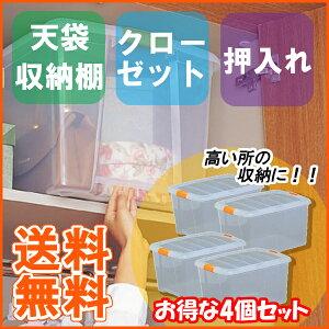 ボックス アイリスオーヤマ プラスチック