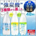炭酸水 強炭酸 蛍の郷の天然水 500ml 48本 送料無料...