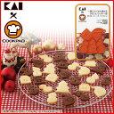 【メール便】【送料無料】【代引不可】クッキー型 クッキー クリスマス 料理 お菓子 貝印 一度にたく