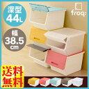 【収納ボックス フタ付き おしゃれ】【オススメ】サンカ フロック30 深型 ピンク/ホワイト【D】