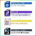 ダウニー メキシコダウニー 8.5L送料無料 タイムセ...