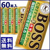 【特定保健用食品】 サントリー BOSS ボスグリーン 微糖 缶 185g 60本 送料無料【あす楽】【D】