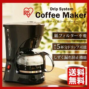 コーヒー メーカー ドリップ