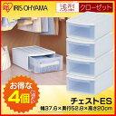 【税込4,999円以上購入で200円クーポン】【全国どこでも送料無料】収納ボックス