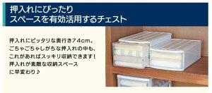 【お徳用4個セット】チェストEL