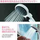 シャワーヘッド 節...