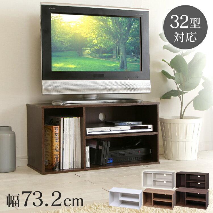 アイリスオーヤマ テレビ台 テレビボード
