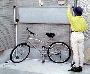 【自転車用品】サイクルガレージCG-600【アイリスオーヤマ】