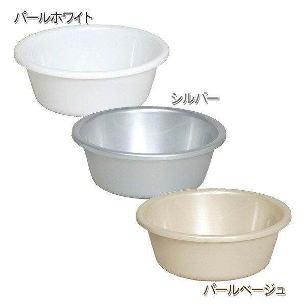 洗面器 湯おけ 桶 BO-270AGカビにくい 手桶 手おけ 湯桶 バスグッズ お風呂用品…...:kurashikenkou:10000356