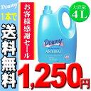 アジアンダウニー【Downy】ベトナムダウニー 4Lアンチバクテリア【D】(ダウニー 柔軟材ダウニー do...