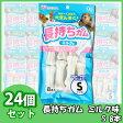 【24個セット】長持ちガム ミルク味 S8本 GN-8S【送料無料】