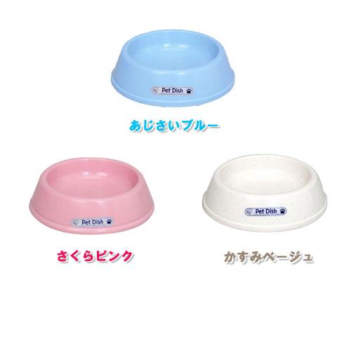 ペットディッシュ D-150【アイリスオーヤマ】(ペット用品・食器・洋食器・皿・動物猫犬ウサギうさぎのペットフード用トレイ)