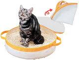 【】【倍12/20まで】おでかけ猫トイレOCT-390イエロー【アイリスオーヤマ】(ご家庭、ご家族の愛犬愛猫に?ペット用品?トイレ用品?トイレタリー)【smtb-s】