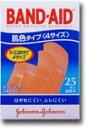 【ポイント5倍 6/29 9:59まで】【D】バンドエイド【BAND-AID】肌色 4サイズ 2004 25個入り(絆創膏・ばんそうこう・子供のケガ・手足の傷に)05P25Jun09
