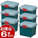 【6個セット】(工具ケース)RV BOX400グレー/ダークグリーン【アイリスオーヤマ】【送料無料】