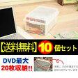 【10個セット】DVDボックスDVB-35クリア/ホワイト【アイリスオーヤマ】【送料無料】