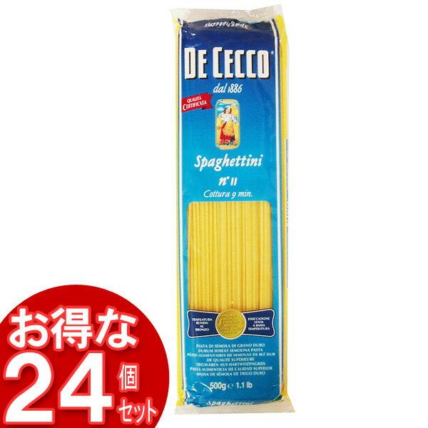 《K》【24個セット】【パスタ】ディチェコ No.11 スパゲッティーニ(500g)<1.6mm>【D】(麺類惣菜ディチェコディチェコ乾麺)【送料無料】