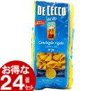 《K》【24個セット】【パスタ】ディチェコ No.50 コン