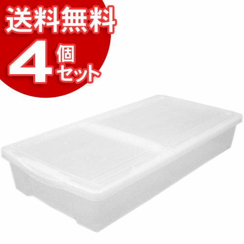 収納ボックス フタ付き 収納ケース 4個セット送料無料 ベッド下ボックス UB-950 ナチュラル アイリスオーヤマ