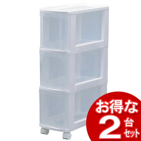 【2台セット】《組立不要》スリムチェスト 3段 ホワイト/クリア【アイリスオーヤマ】(収納BOX・収納ボックス・収納用品・収納ケース プラスチック・衣装衣類ケース・押入れ収納)