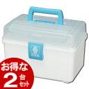 (防災用品)【2台セット】救急箱外傷薬用 QB-180 クリアブルー/ホワイト 【アイリスオーヤマ】