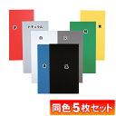 RoomClip商品情報 - 【5枚セット】プラダンPD-644ナチュラル・白・黒・青・灰・緑・黄・赤【アイリスオーヤマ】