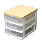 《組立不要》ウッドトップテーブルチェストET-W430 ホワイト【アイリスオーヤマ】(収納ケース・引き出し)
