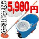 大型回転モップ(業務用)洗浄機能付き KMO-540Sペダルを踏んで洗浄&脱水!手を汚さずお掃除できる回転モップ[掃除用品][アイリスオーヤマ]【b_2sp12...