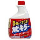 《A》【ジョンソン】新カビキラー付替え用  400ml【D】...