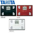 【体重計 タニタ】【送料無料】タニタ〔TANITA〕 体脂肪計 BC-313 ブラック・レッド・ホワイト【KM】【TC】【体組成計 体重計 デジタル】
